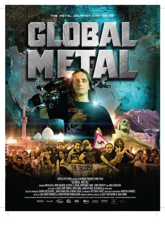 фильм глобальный метал