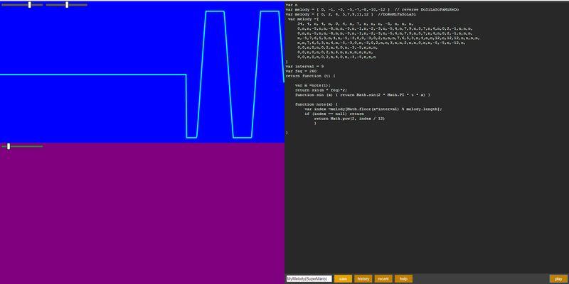 Создаем музыку Javascript